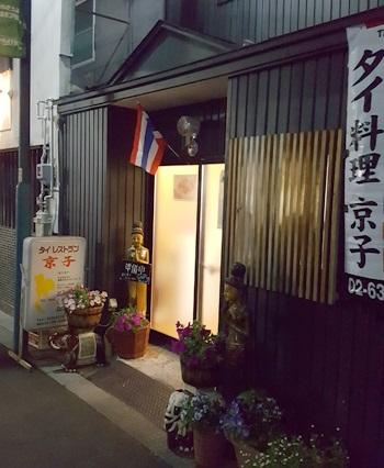 Nishi2017_62