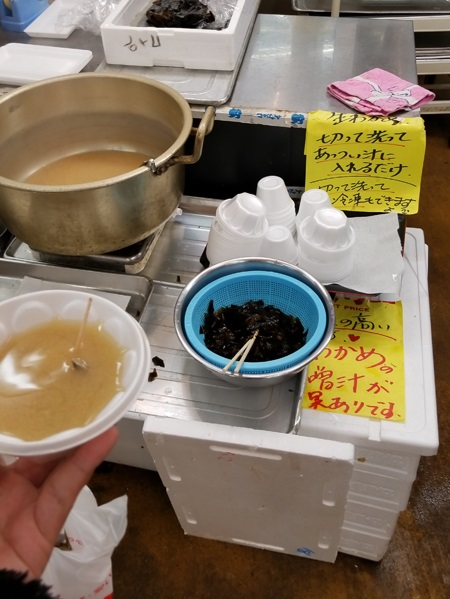 Sakurao_62